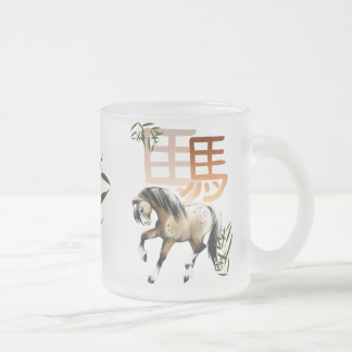 The Year Of The Horse Frosted Glass Coffee Mug