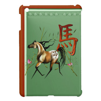The Year Of The Horse iPad Mini Cover