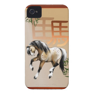 The Year Of The Horse iPhone 4 Cover
