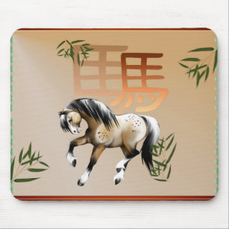 The Year Of The Horse Mouse Pad