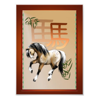 The Year Of The Horse Photo Print