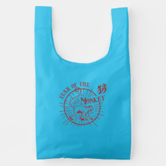 """""""The Year Of The Monkey"""" Reusable Bag"""
