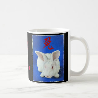 The Year of the Rabbit... Coffee Mug