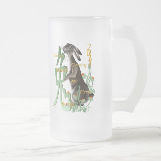 The Year Of The Rabbit Mugs