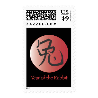 The Year of the Rabbit Postage Stamp