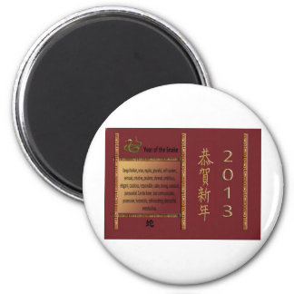 The Year of the Snake, 2013, Happy New Year in Chi 2 Inch Round Magnet