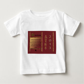 The Year of the Snake, 2013, Happy New Year in Chi Baby T-Shirt