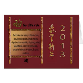 The Year of the Snake, 2013, Happy New Year in Chi Card