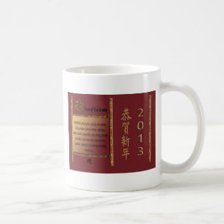 The Year of the Snake, 2013, Happy New Year in Chi Classic White Coffee Mug