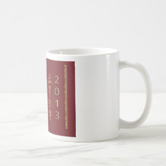 The Year of the Snake, 2013, Happy New Year in Chi Coffee Mugs