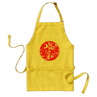 """The Year Of The Tiger"" Adult Apron"