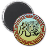 The Year of the Tiger Magnet
