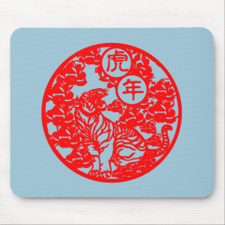 """The Year Of The Tiger"" Mouse Pad"