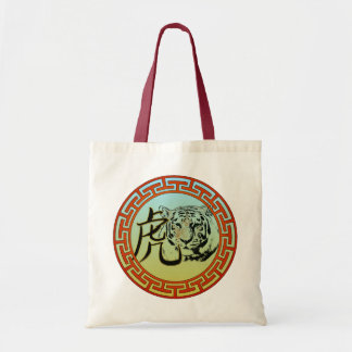 The Year of the Tiger Tote Bag
