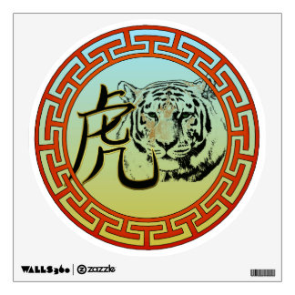 The Year of the Tiger Wall Sticker