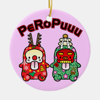 The year when it goes year peropuu which comes