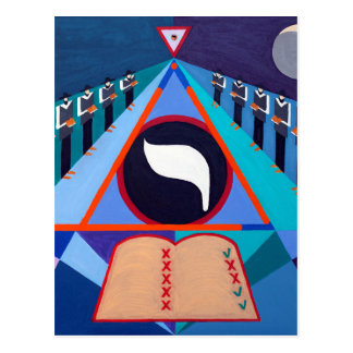 The Yod Letter - Hebrew alphabet Postcard