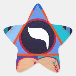 The Yod Letter - Hebrew alphabet Star Sticker