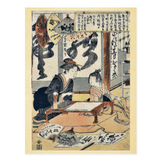 The young girl Gyokkashi Eimo by Torii, Kiyonaga Postcard