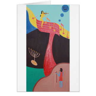 The Zayn Letter - hebrew alphabet Greeting Cards