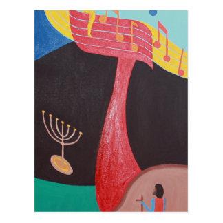 The Zayn Letter - hebrew alphabet Postcard