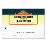 Theatre Marquee Bar Bat Mitzvah Reply RSVP Card