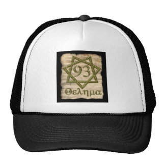 THELEMA STYLE OCCULT DESIGN TRUCKER HAT