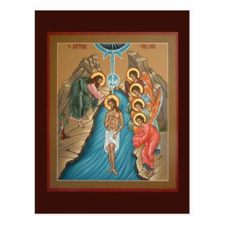 Theophany de la tarjeta del rezo de Cristo Postal