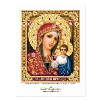 Theotokos de Kazán - postal