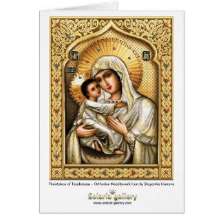 Theotokos de la dulzura - tarjeta de felicitación