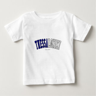 Thessaloniki in Greece national flag colors Baby T-Shirt