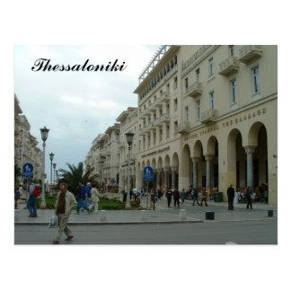Thessaloniki Postcards