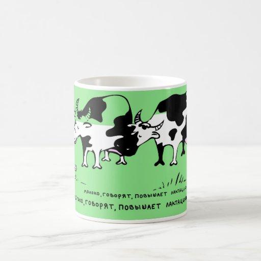 They say milk increases lactation coffee mug