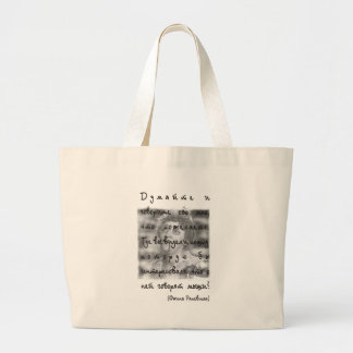 Think and say of me that will wish. Where you saw Large Tote Bag