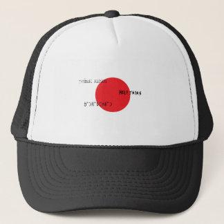 Think Japan Hat