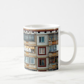 think urban mugs