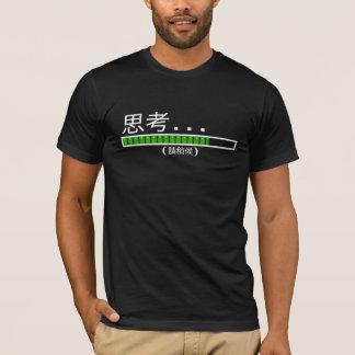 Thinking... Please Wait (Chinese) T-Shirt