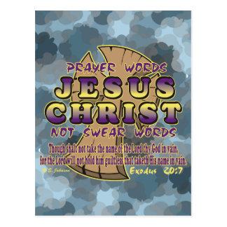 Third Commandment Postcard