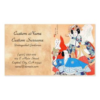 Thirty-six Kabuki Actors Portraits - Two Dancers Business Cards