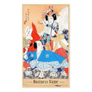 Thirty-six Kabuki Actors Portraits - Two Dancers Business Card Templates