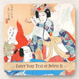 Thirty-six Kabuki Actors Portraits - Two Dancers Drink Coaster