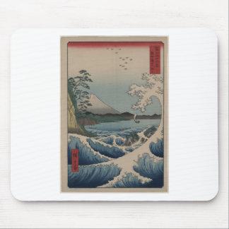 Thirty-six Views of Mount Fuji  富士三十六景,  Hiroshige Mouse Pad