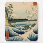 Thirty-six Views of Mount Fuji by Hiroshige Mouse Pad