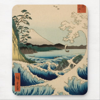Thirty-six Views of Mount Fuji by Hiroshige Mouse Pad