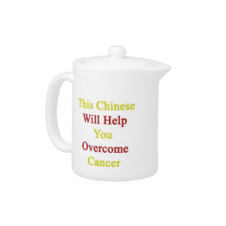 This Chinese Will Help You Overcome Cancer