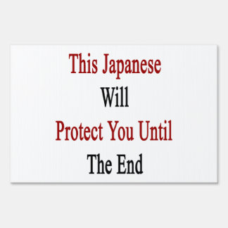 This Japanese Will Protect You Until The End Yard Signs