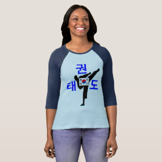 ♔♥╚»This Korean Martial Art-TaeKwonDo - Women's Be T-Shirt