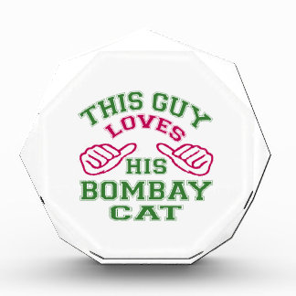 This Loves His Bombay Cat Award