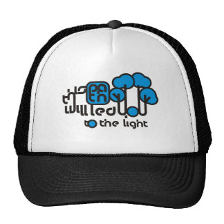 This path will led you to the light trucker hat
