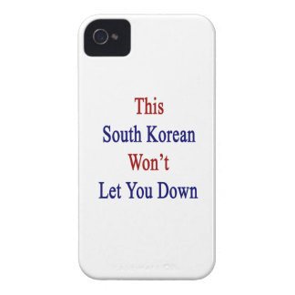 This South Korean Won't Let You Down iPhone 4 Case